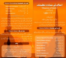 Quran course invitation by syedmaaz