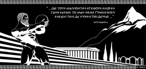 Hellenic Art - Antisthenes philosophy by hellenicwarrior