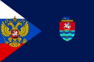Russian Caymans Flag by NRE86