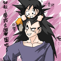 goten and raditz by kotenka1984