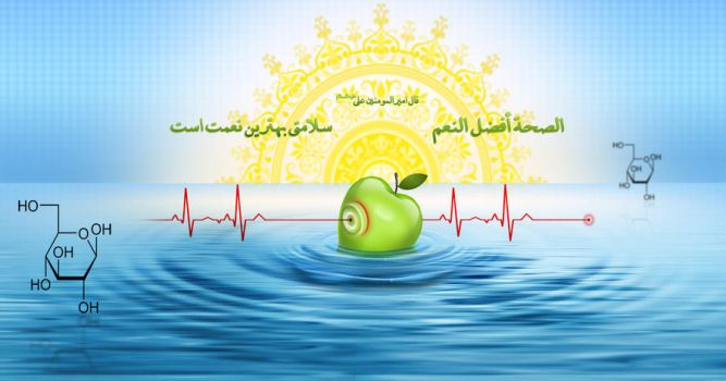 Health and Islam by mmums