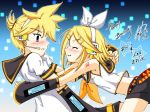 Happy Birthday Rin and Len by angel-athena