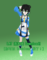 .:Model DL:. LAT Style LuoTianYi by MMDAnimatio357
