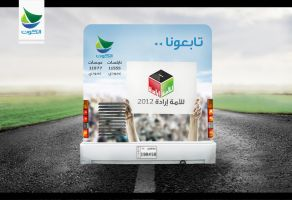 Bus Advertising - Alkout TV by HaithamYussef