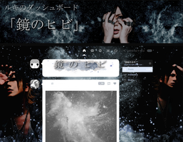 Ruki Dashboard Theme - Mirror Cracks by vulgar-thoughts