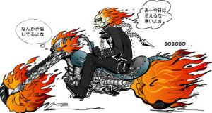 GhostRider by piyo119