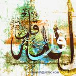 Colors canvas calligraphy art by calligrafer
