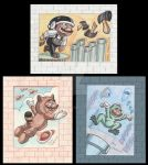 SuperMario 3 Suits Series by Stnk13
