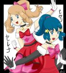 Serena and Hikari the pokemon fashion girls  :) by Xalsr27X