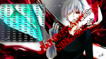Tokyo Ghoul - What is 1000 minus 7? Chart by Diamondketo
