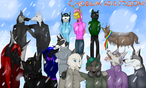 Happy New Year -gifts- by Green-EyedGhost