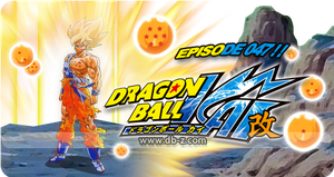 Dragon Ball Kai - Episode 47 by saiyuke-kun