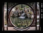 Qian Yuan - a Chinese Garden by Althytrion