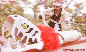 Abarai Renji Bankai sign by 14th-division
