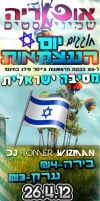 ophorya facebook event by yuval10203