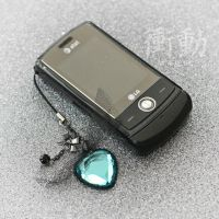 Turquoise Heart Cell Phone Charm by shoudoumagic