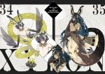 Xylon Auction [closed] by Krawark