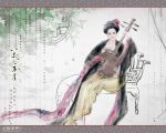 The tang dynasty by hiliuyun