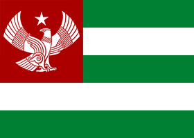 Flag of the Union of former Pakistani States by DataPacRat