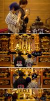 At Temple by ImMuze