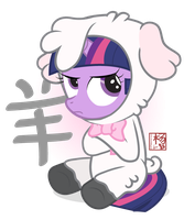 Twily Lamby by dm29
