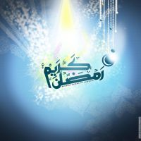 ramadan kareem by aimdesign786