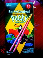Berrycarnival by windixie