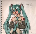 Hatsune Miku Fan Art 2 by Sazuko