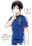 2014 FIFA World Cup Kiku by ROSEL-D