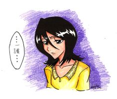 Rukia - To Oneesan by rukiaprincess