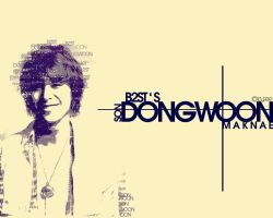 Dongwoon - typography by 7even-is-jet