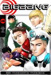BIGBANG comic cover by AFunny