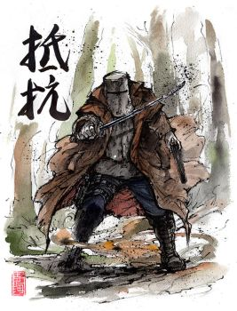 Ned Kelly sumi ink and watercolor by MyCKs