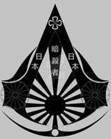 Japanese Assassin Symbol by MehranPersia