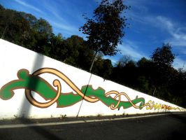 Mural Section: Banners and Scrollwork 1 by kineticnovels