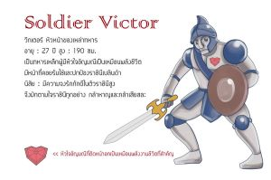 Character Profile : Victor by wonderful7life