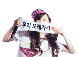 Tiffany (SNSD) PNG Render by classicluv