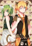 Gumi and Len: WonderfulCatLife by Squ-chan