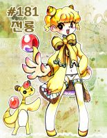 Ampharos girl by Giga-v