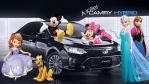 A Killer Camry Hybrid with Disney Character by nanandmic567