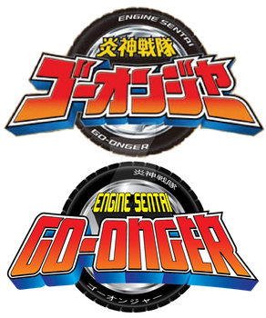 Engine Sentai Go-Onger vs2 by TRice01