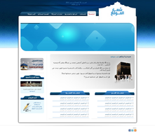 New product for Haj and Omra Web Site Packages sit by Kotsh