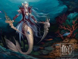 God of Sea by Remontant