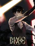 Imago Comic - cover by nadeshcka