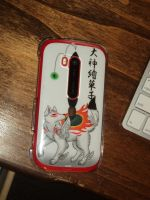Okami Phone Skin by videogamer500