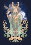 House of Loki: Lady Loki by Medusa-Dollmaker