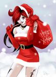 X-Mas 2014 - Gift for Gilster262 by diabolikal-lily