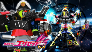 Kamen Rider Snipe Simulations Gamer Level 50 by malecoc