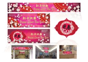 NHCS chinese new year design by purpletbl