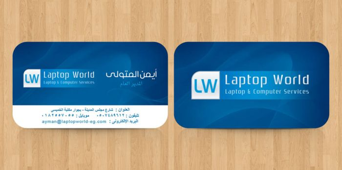 Laptop World Business Card by fewela